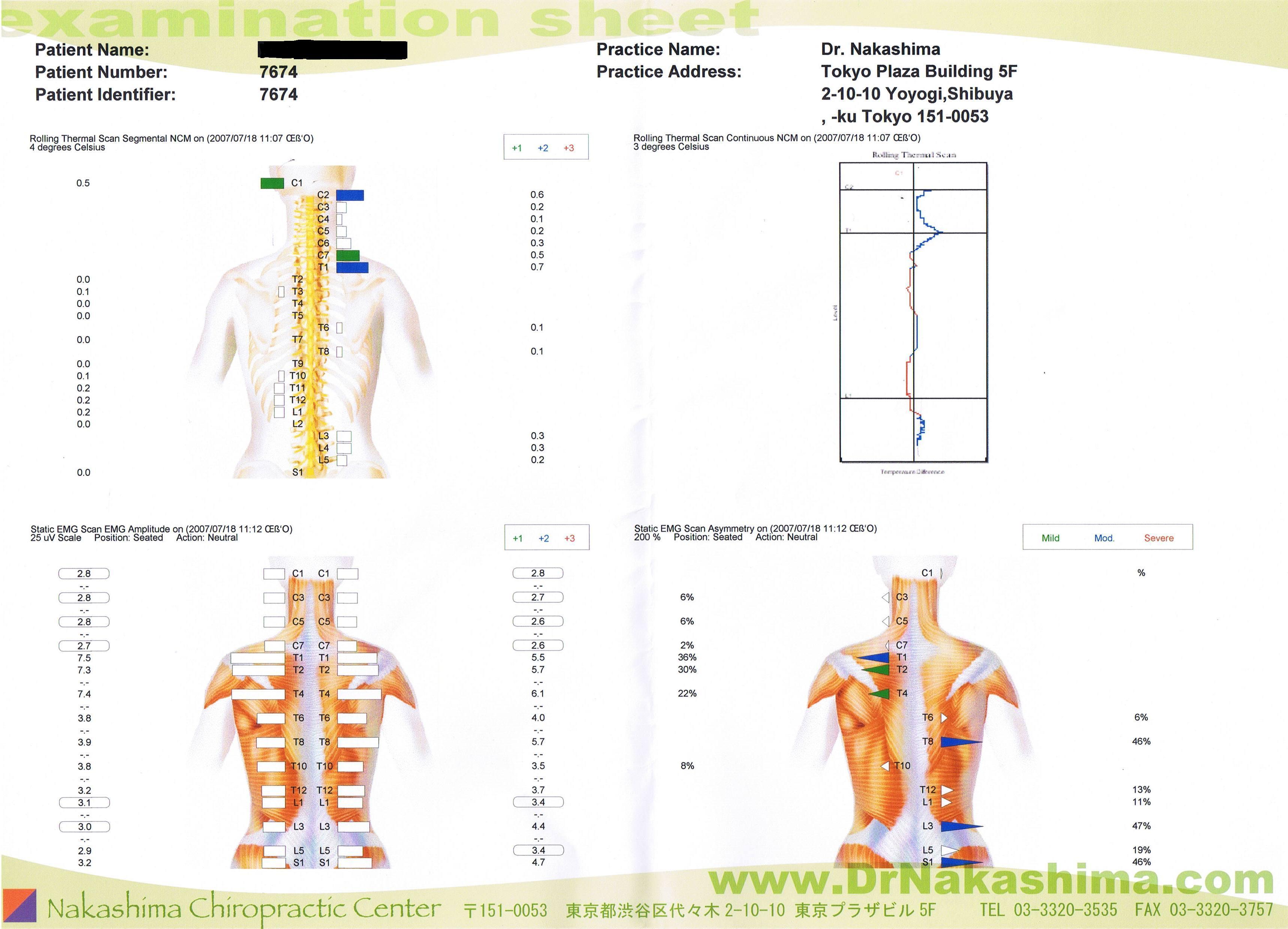 A20070718_examinationsheet01.jpg