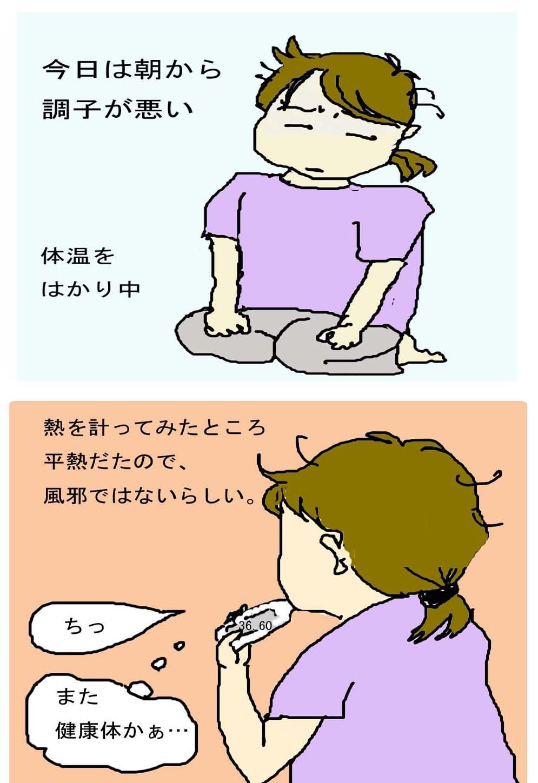 20061022_daiary0.jpg