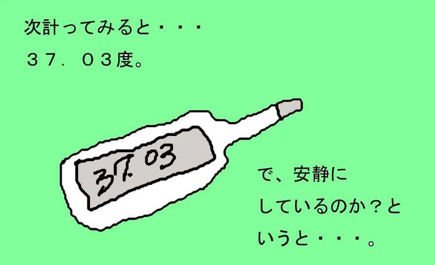 20061022_daiary1.jpg
