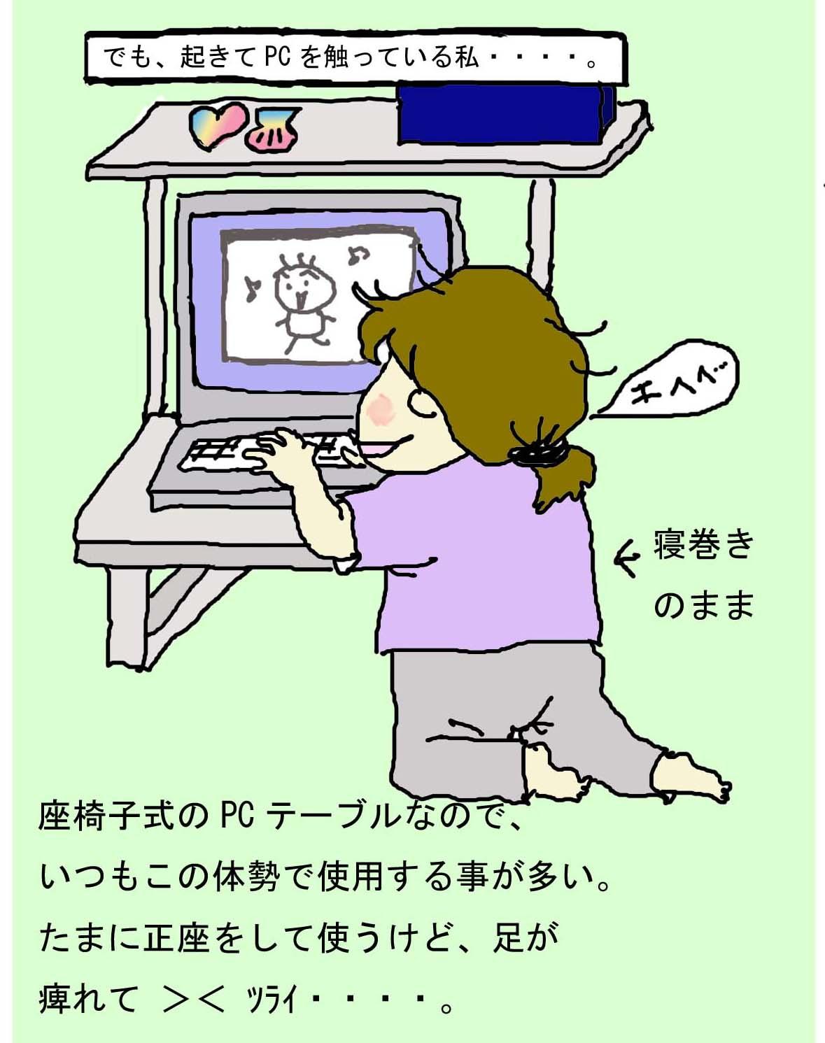 20061022_daiary3.jpg