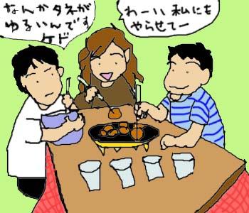takoyaki_tukuri.jpg