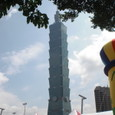 台北市庁舎から101